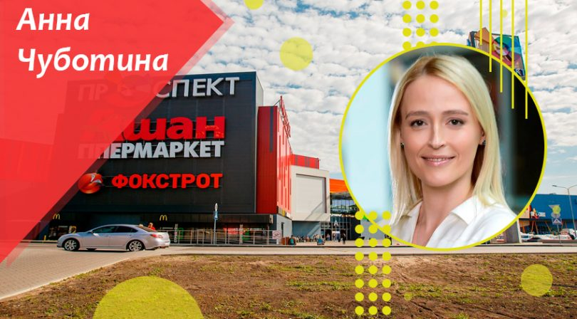 Анна Чуботина, Arricano: Бизнес-подсказки девелоперу от последствий локдауна