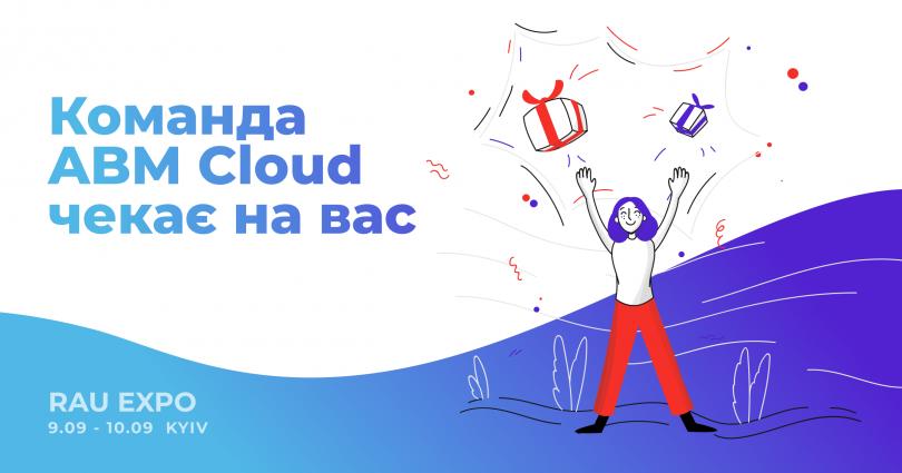 Дізнайтеся як ефективно керувати ланцюгом поставок від експертів компанії ABM Cloud