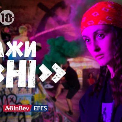 Реклама тижня: Будинок Іграшок, Фокстрот, UberEats, Diesel та Аліна Паш