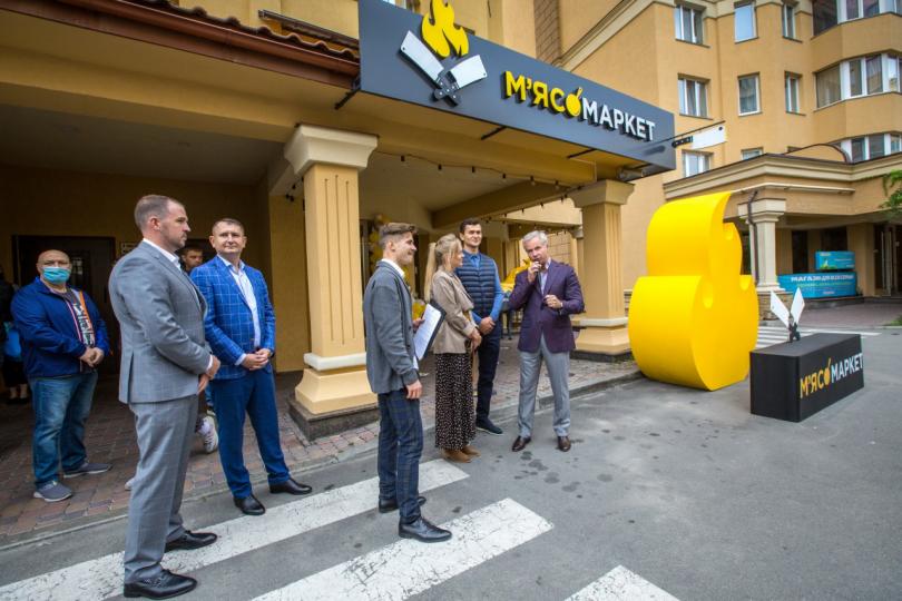 Миронівський Хлібопродукт відкрив перший у Києві магазин бренду М'ясомаркет