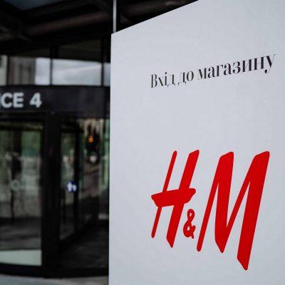 Виручка H&M в Україні зросла майже на 60%