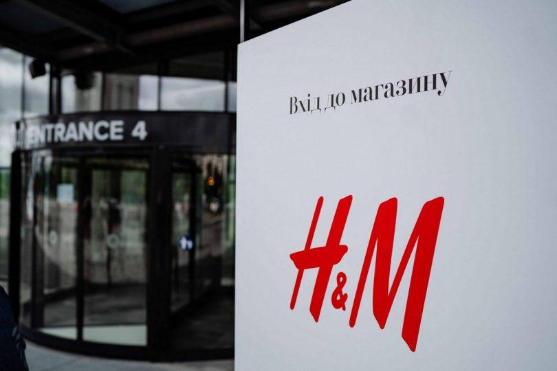 Выручка H&M в Украине выросла почти на 60%