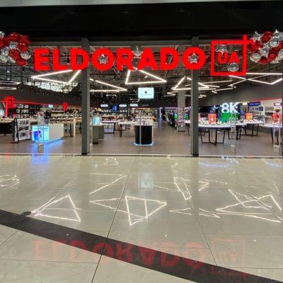 Удобство превыше всего: как в Eldorado повышают уровень сервиса для клиентов