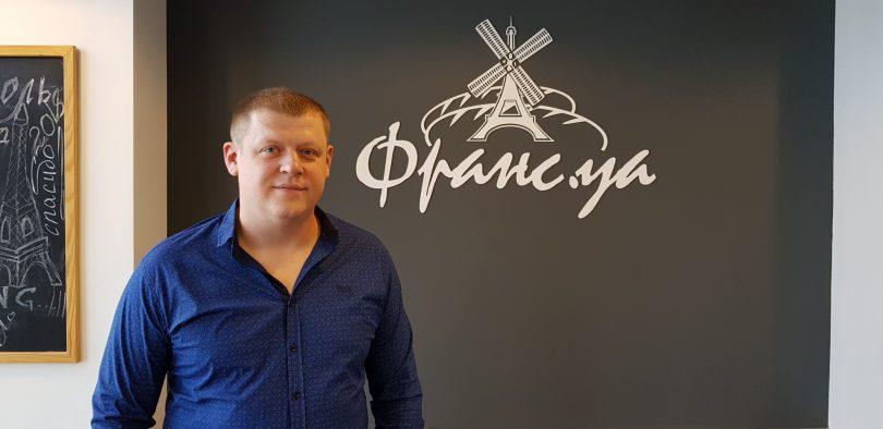 Юрій Коробка, Сімейна пекарня, Франс.уа: Успіх власної мережі – фундамент для франчайзингу