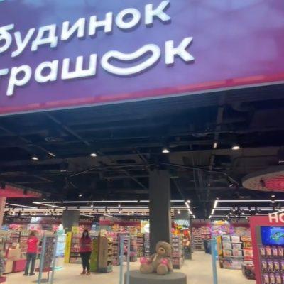 Новий флагман: Будинок Іграшок відкрив у Києві найбільший магазин мережі (+фото)