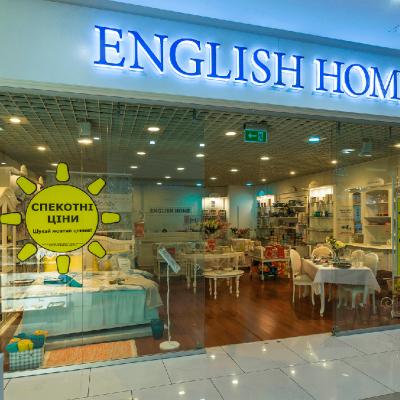 English Home відкриє новий магазин в столичному ТРЦ Retroville