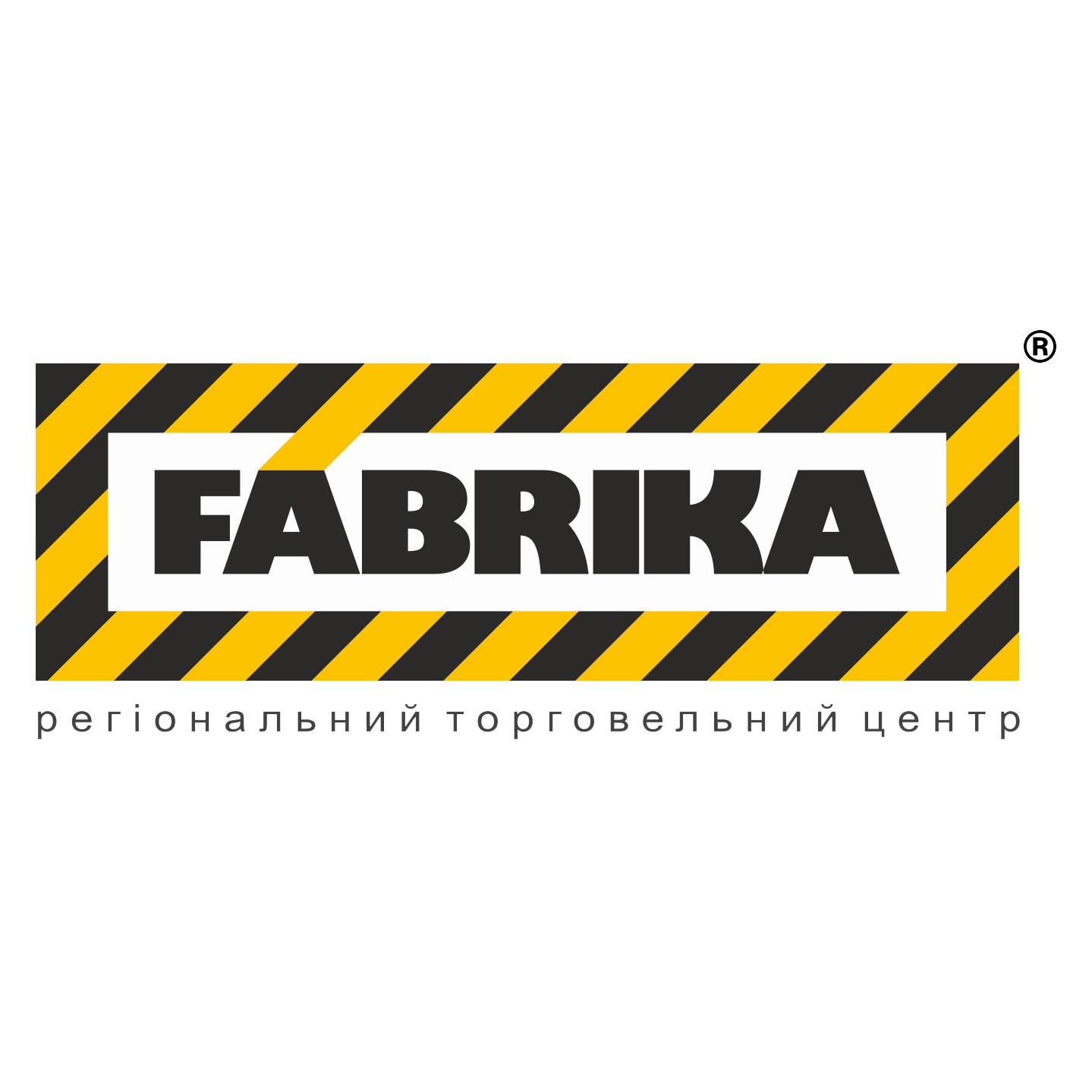 ТРЦ Fabrika
