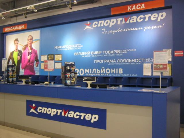 66d077d63bc879 Генеральний директор Спортмастер Україна: Готуємося до ребрендингу в ...