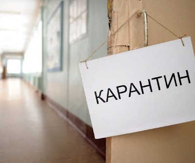 Карантин продлен до 31 декабря: какие условия работы ритейла, кинотеатров и ресторанов