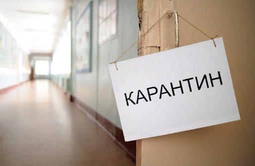 Карантин продовжено до 31 грудня: які умови робити рітейлу, кінотеатрів та ресторанів