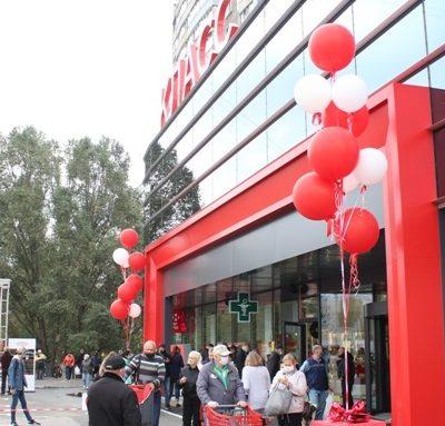 Продуктовий рітейлер Класс відкрив оновлений супермаркет у Харкові