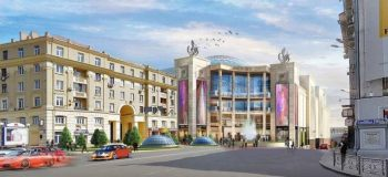 У харківському ТРЦ Nikolsky відкриються магазини Jack Wolfskin, Марафон і Aromateque