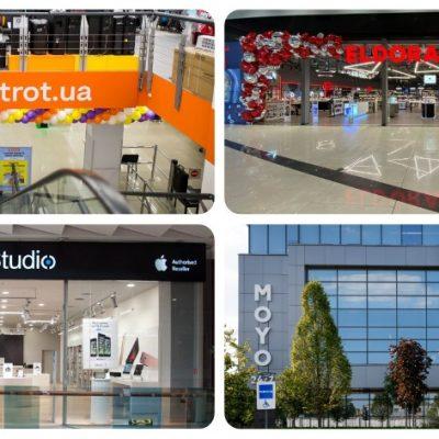 Новини магазинів техніки: MOYO, Eldorado, Фокстрот, Алло та інші