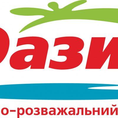 Хмельницький ТРЦ Оазис став партнером Асоціації рітейлерів України