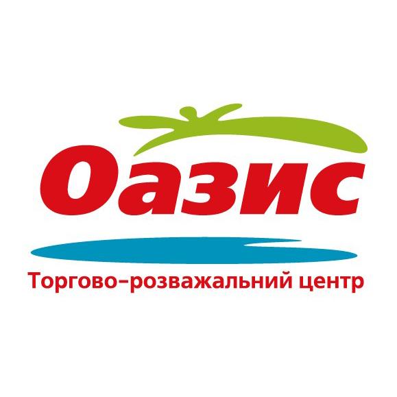 ТРЦ Оазис