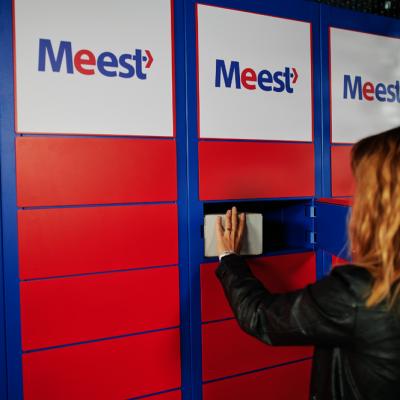 Бесконтактная отправка посылок от Meest — впервые в Украине