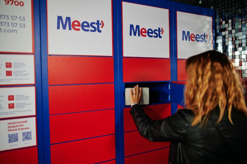 Безконтактна відправка посилок від Meest – вперше в Україні