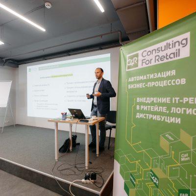 Итоги HR Workshop Day «Управление персоналом ритейл-компаний»
