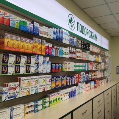 Мережа аптек Подорожник стала членом Асоціації рітейлерів України