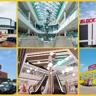 Новости ТРЦ: Respublika, XIT Mall, Экватор, Blockbuster Mall и другие