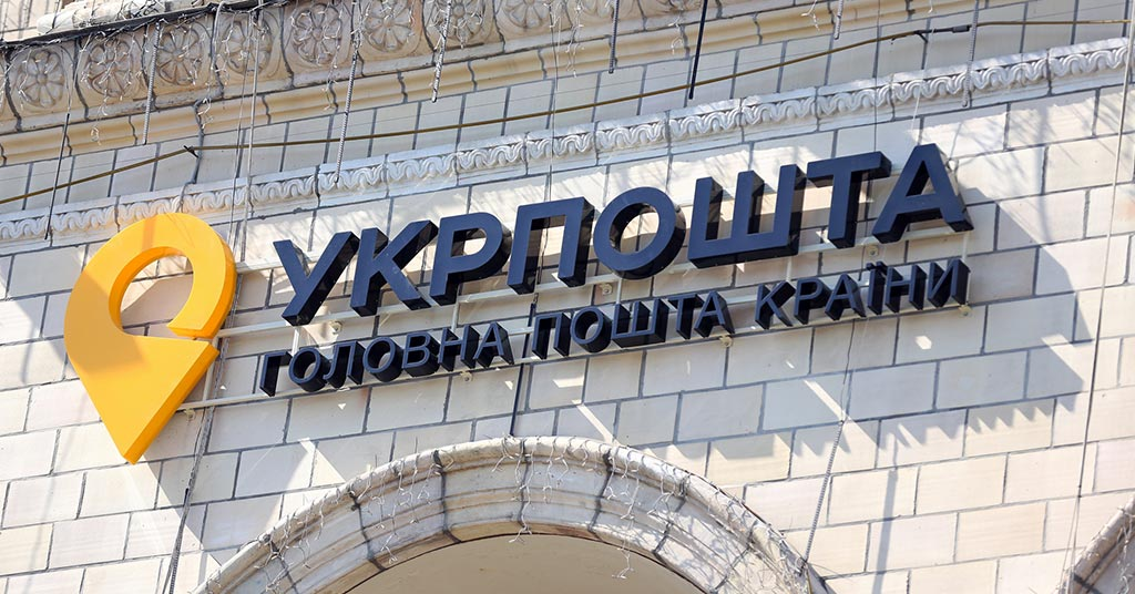 c9067069cf5f Учитывая ассортимент Yakaboo более чем 500 000 наименований и около 11 000  отделений Укрпошта по всей Украине, я убежден, что это действительно важный  шаг в ...