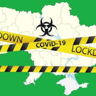 Дамоклів меч: чи буде в Україні локдаун 2.0 і наскільки рітейлери готові до нього