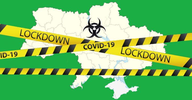 Дамоклов меч: будет ли в Украине локдаун 2.0 и насколько ритейлеры готовы к нему