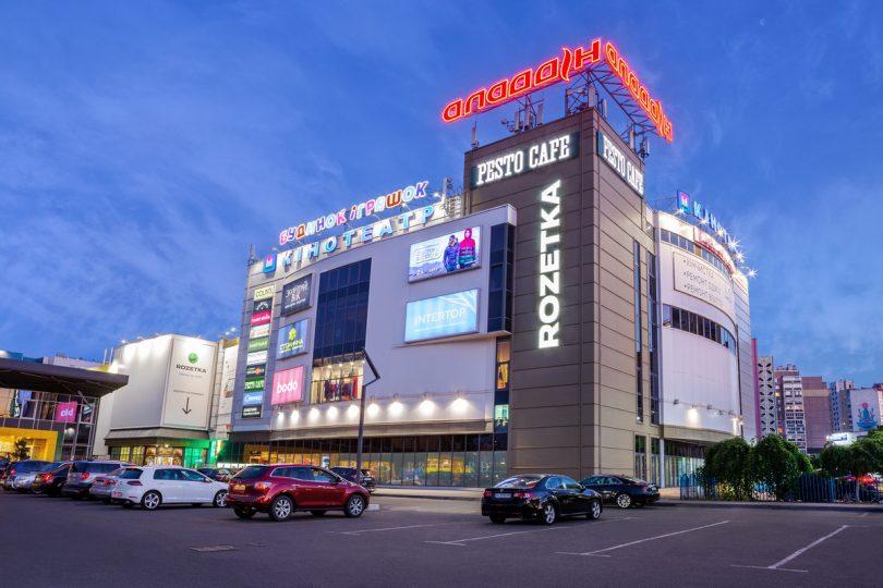 У ТРЦ Аладдін відкриється флагманський магазин Sinsay на лівобережжі Києва