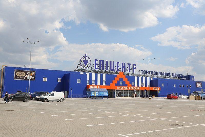 З аптекою та фуд-маркетом: Епіцентр відкриває другий торговельний центр у Запорізькій області