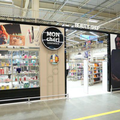 Новый формат красоты: в львовском Эпицентр открылся магазин косметики Mon Cheri (+ фото)