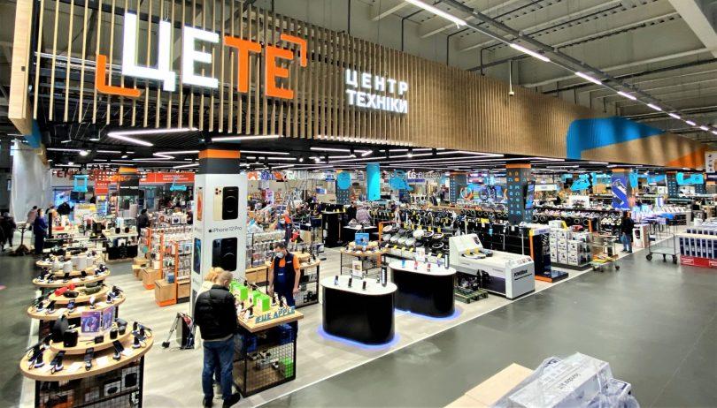 Епіцентр відкриває найбільший магазин техніки ЦЕ ТЕ в Києві (+фото)