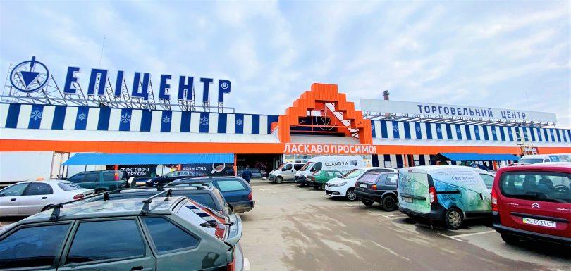 Інноваційний формат: Епіцентр відкриває ТЦ з drive ареною та продуктовим супермаркетом у Львові