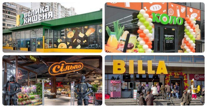 Новини FMCG за жовтень: продаж Billa та Рітейл Груп, рекорди Сільпо і Коло