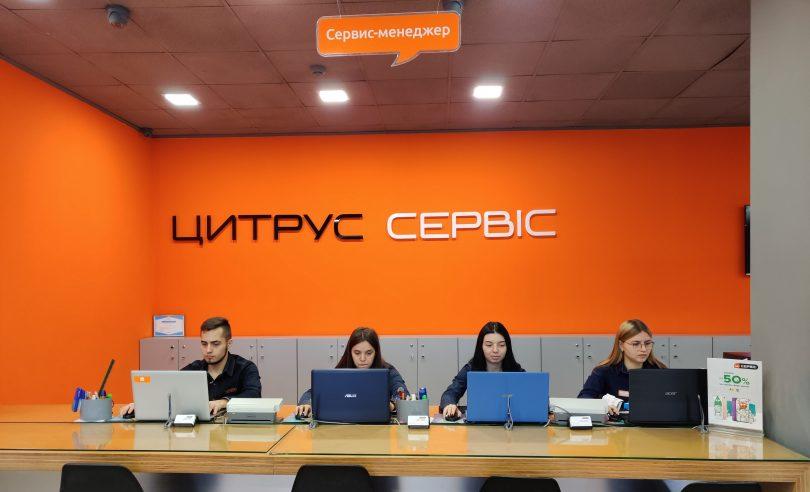 Комплексний супровід: як Цитрус розвиває мережу сервісних центрів та продажі б\в техніки