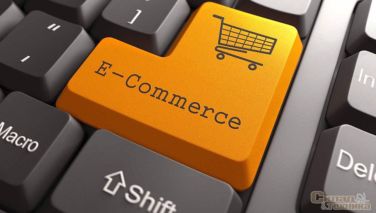Епоха маркетплейсів  як онлайн-торговля розвивається в Україні та світі 451481ee1f595