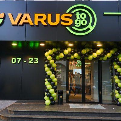 Подарок под елочку: сеть Varus открыла второй мини-маркет формата To Go (фотообзор)
