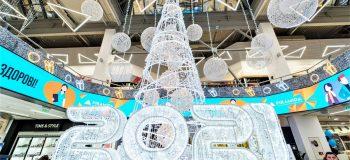 Как ТРЦ Piramida и ТРЦ Sky Park радуют своих посетителей накануне Нового Года