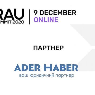 Юридична компанія ADER HABER – партнер RAU Summit 2020
