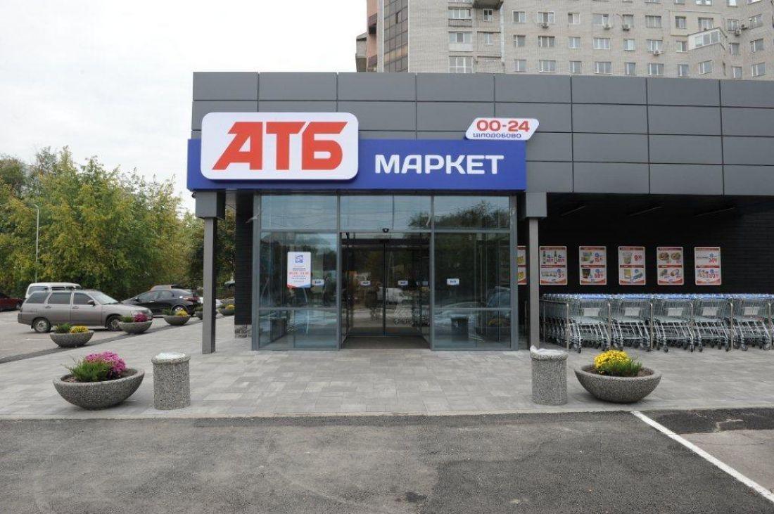 4 грудня відкрився магазин у Києві за адресою пр. Науки 68 188eaf0827105