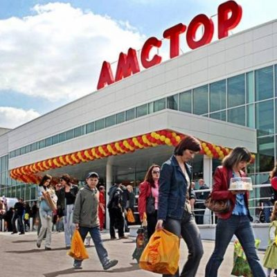 Глава Concorde Capital купив торгові центри Амстор за 456 млн грн