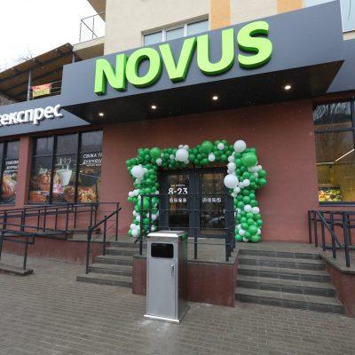 Novus відкрив ще один магазин в Києві (+фото)