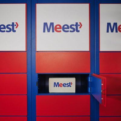 Илона Коваль, Meest Group: В чем опасность проекта закона «О почтовой связи»
