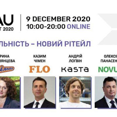 Програма RAU Summit 2020 – «Нова реальність – новий рітейл»
