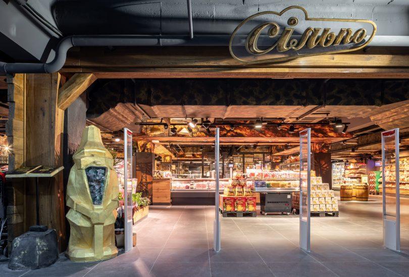 Маркет золотошукачів: мережа Сільпо відкрила дизайнерський магазин у Рівному (+фото)
