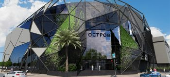 The second phase of 'Ostrov' shopping and entertainment centre in Odessa has been enriched by the well-known brands