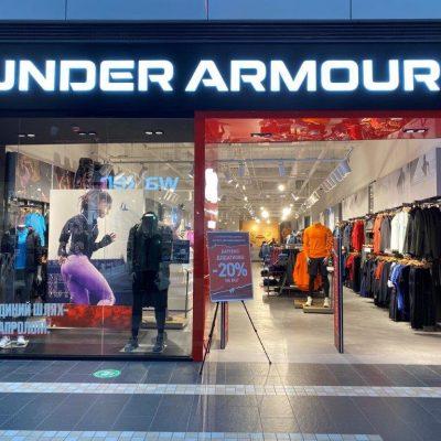 Первые во Львове: Under Armour и Tezenis открыли магазины в ТРЦ Forum Lviv (+фото)
