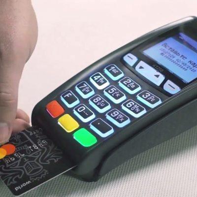 Єврокомісію просять розслідувати незаконні комісії при безготівкових розрахунках платіжними картками