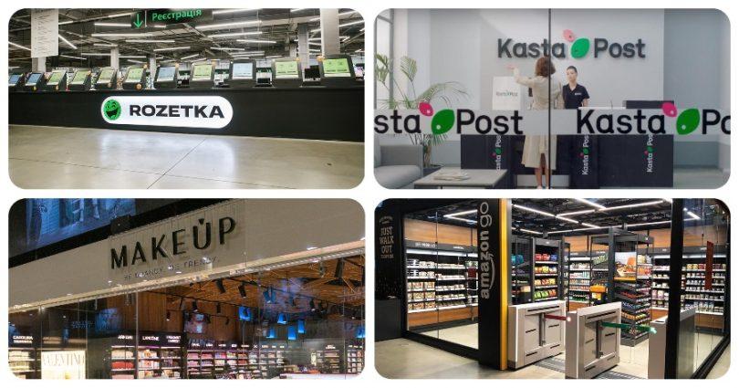 Цегляний e-commerce: як онлайн-рітейлери розвиваються в офлайні