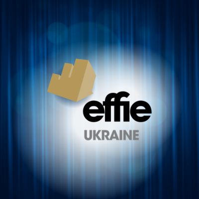 Effie Ukraine-2020: кращі рекламні кампанії в рітейлі