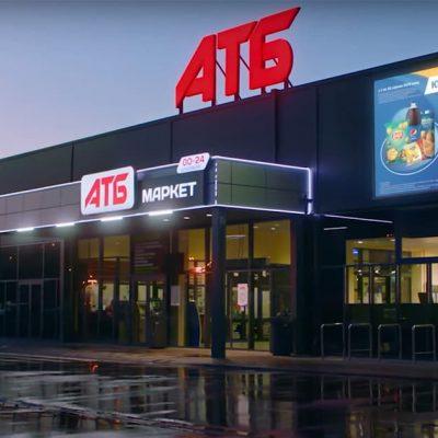 Маркетинг-директор АТБ: Делаем ставку на географическую экспансию